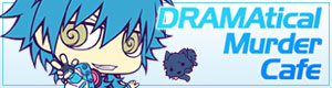 DRAMAtical Murder Cafe