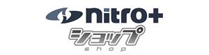 ニトロプラスショップ2013-2014