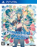 DRAMAtical Murder re:code