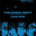 サムネイル:ライブDVD「THE CHiRAL NIGHT -meets sweet pool- LIVE DVD」