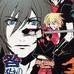 サムネイル:ビジュアルブック「Nitro+CHiRAL Official Works ~咎狗の血~」