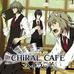 サムネイル:ドラマCD「CHiRAL CAFEへようこそ」