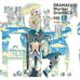 サムネイル:ドラマCD「DRAMAtical Murder DramaCD Vol.2」