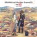 サムネイル:ドラマCD「DRAMAtical Murder DramaCD Vol.3」