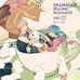 サムネイル:ドラマCD「DRAMAtical Murder DramaCD Vol.4」