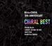 サムネイル:ニトロプラス キラル主題歌ベストアルバム「CHiRAL BEST」
