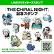 サムネイル:LINEクリエイターズスタンプ「THE CHiRAL NIGHT 記念スタンプ」