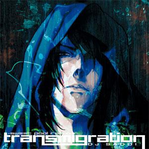 cd_transmigration.jpg
