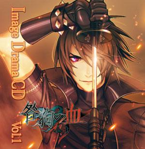 disc_01_002.jpg
