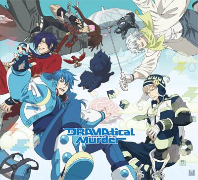 dmmd-anime_box.jpg
