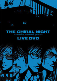 dvd_night2009.jpg
