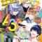 サムネイル:「B's-LOG」6月号に「CHiRAL LIVE 2017 for rhythm carnival」ビジュアル掲載!