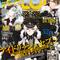 サムネイル:『THE CHiRAL NIGHT rhythm carnival』情報掲載、「B's-LOG」11月号発売!