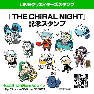 http://www.nitrochiral.com/news/images/161028_line-stamp.png