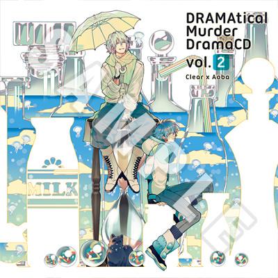 「DRAMAtical Murder DramaCD」Vol.2[クリア&蒼葉編]