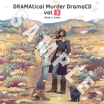 「DRAMAtical Murder DramaCD」Vol.3