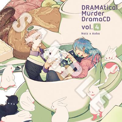 「DRAMAtical Murder DramaCD」Vol.4