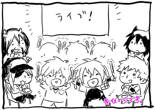 160909_uiro.jpg