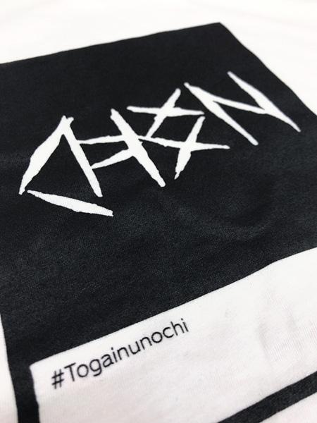 Tシャツ_咎狗の血.jpg