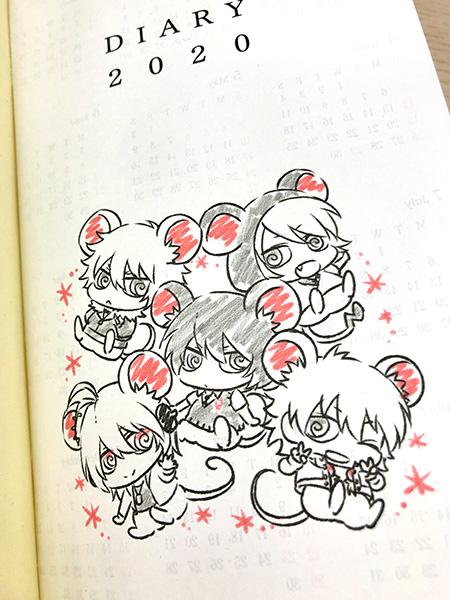 手帳_中表紙.jpg